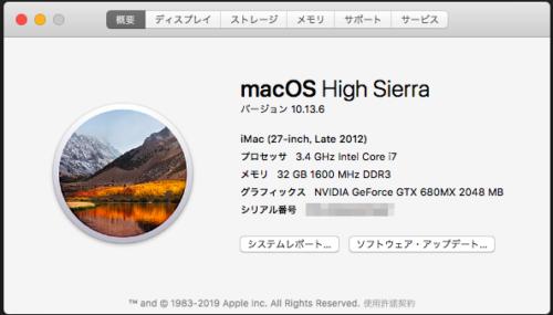 旧iMac