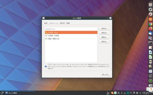 Mac Book in Linux
