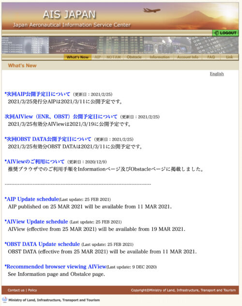 AIS JAPAN